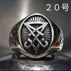 "Thumbnail of ""ルシファー シルバー リング メンズ おしゃれ 指輪 レディース 20号"""