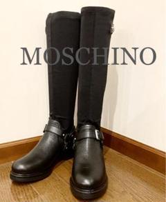 "Thumbnail of ""(新品未使用) MOSCHINO モスキーノ レザー ロング ブーツ 36"""