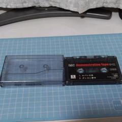 "Thumbnail of ""Demonstration Tape C-12 ルパン三世 ダンスに夢中 非売品"""