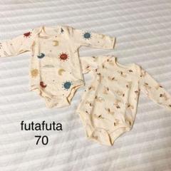 "Thumbnail of ""futafuta ロンパース 肌着 2枚セット"""