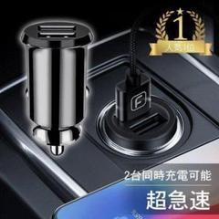 """Thumbnail of """"USB シガーソケット 超小型 2ポート 12v 24v車載用品 3.1A"""""""