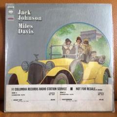 "Thumbnail of ""Miles Davis Jack Johnson  マイルスデイビス"""