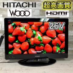 "Thumbnail of ""【すぐ見れる‼️】HITACHI 液晶テレビ 26型✨ ハイビジョン⭕️"""