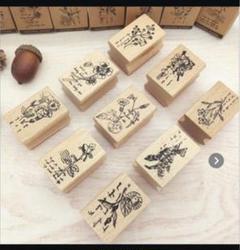 "Thumbnail of ""木製スタンプ №03 海外雑貨 はんこ コラージュ ジャーナル"""