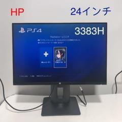 """Thumbnail of """"HDMI対応中古品HP Z24n 24インチワイトモニター"""""""