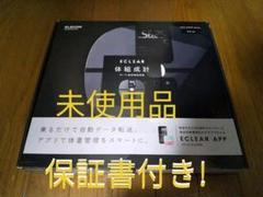 "Thumbnail of ""エレコム 体重計 体組成計 スマホアプリ連動"""