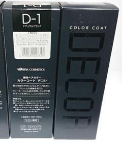 "Thumbnail of ""カラーコートデコレ DECOR ブラック"""