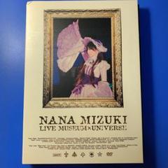 "Thumbnail of ""水樹奈々/NANA MIZUKI LIVE MUSEUM×UNIVERSE〈4…"""