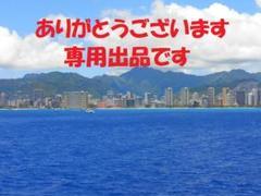 "Thumbnail of ""アルゼ(ユニバーサル系)純正設定キー【602】.1e"""