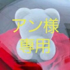 """Thumbnail of """"深堀未来 カウコン 千社札"""""""