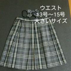 """Thumbnail of """"ポンポネット  大きいサイズ スカートとリボンのセット  卒業式 入学式"""""""