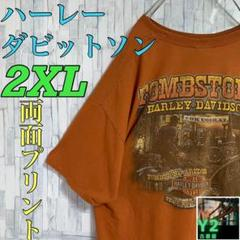 """Thumbnail of """"ハーレーダビットソン★古着 Tシャツ 2XL 両面プリント"""""""