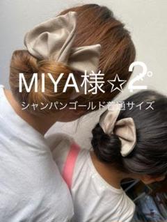 "Thumbnail of ""MIYA様専用2  お団子ヘアメーカー"""
