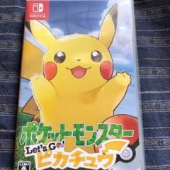 """Thumbnail of """"ポケットモンスター Let's Go! ピカチュウ"""""""