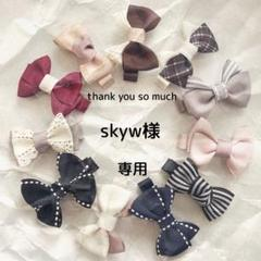 "Thumbnail of ""skyw様専用 ベビーヘアクリップ キッズヘアクリップ"""