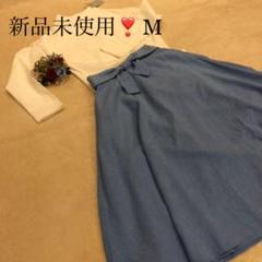 "Thumbnail of ""新品未使用❣️ Dona Pierce ウエストリボンフレアスカート 水色  M"""