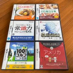 "Thumbnail of ""値下げ DS ソフト 6セット バラ売り可"""
