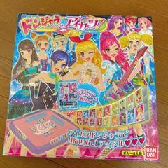 """Thumbnail of """"ドンジャラ アイカツ!!"""""""