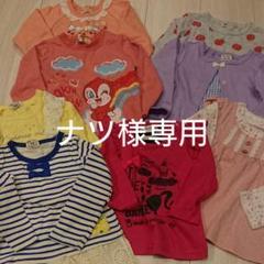 """Thumbnail of """"キッズトップス Tシャツ8点セット 90cm"""""""