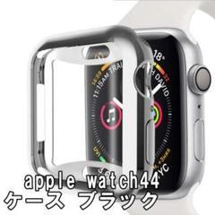 """Thumbnail of """"Y【applewatch カバー】ブラック アップルウォッチ カバーmg0024"""""""