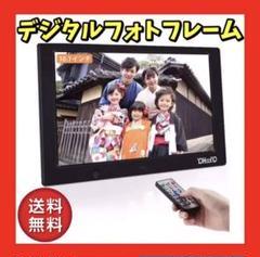 "Thumbnail of ""デジタルフォトフレーム 32GBSDカード対応 IPS広視野角 ギフト"""
