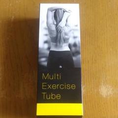 "Thumbnail of ""Multi Exercise Tube"""