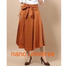 """Thumbnail of """"ナノユニバース nano universe コットンサテンラップイレヘムスカート"""""""