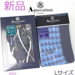 """Thumbnail of """"新品 Aquascutum アクアスキュータム ボクサーパンツ トランクス L"""""""