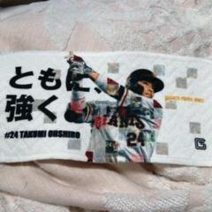 "Thumbnail of ""大城卓三選手ミニタオル"""