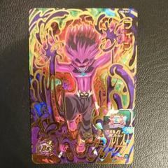 "Thumbnail of ""UM8-047 フィン"""