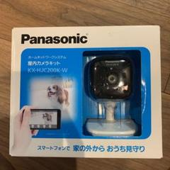 "Thumbnail of ""Panasonic KX-HJC200K-W 新品 屋内カメラ"""