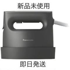 "Thumbnail of ""【新品】Panasonic 衣類スチーマー NI-CFS770-H ダークグレー"""