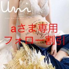 "Thumbnail of ""【No.35】Sunflower ✺ マタニティフォト シール"""