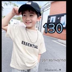 "Thumbnail of ""毎年人気! 新品 130 ロゴT Tシャツ ベージュ シンプル"""