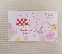 "Thumbnail of ""子宝 赤富士"""