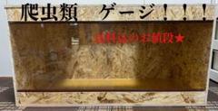 "Thumbnail of ""エドガー様 専用ページ"""