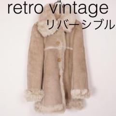 """Thumbnail of """"W758*vintage ムートンコート ファーコート ベージュ リバーシブル"""""""