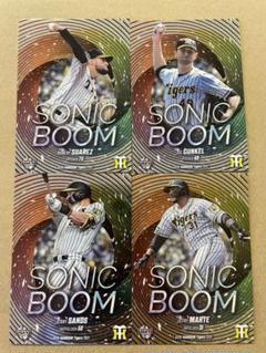 "Thumbnail of ""B B M 阪神 SONIC BOOM コンプリート"""