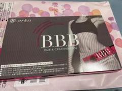 "Thumbnail of ""orkis B.B.B トリプルビー"""