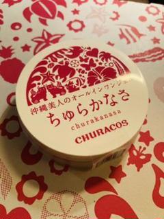 """Thumbnail of """"チュラコス ちゅらかなさ30g オールインワンジェル"""""""
