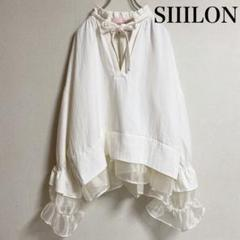 "Thumbnail of ""美品 SIIILON dusky dress / フリル プルオーバー"""