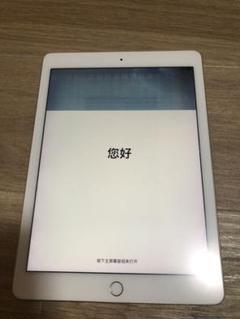 "Thumbnail of ""Apple iPad Pro 9.7インチ 32GB ジャンク品"""