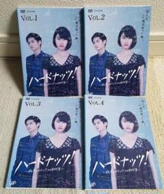 """Thumbnail of """"ハードナッツ!~数学girlの恋する事件簿~ DVD〈4枚組〉"""""""