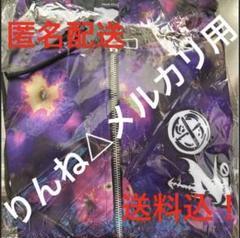"Thumbnail of ""NieR 毒林檎パーカー"""