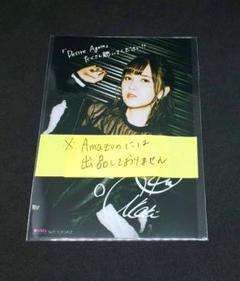 "Thumbnail of ""鬼頭明里 Desire Again ブロマイド 特典 HMV 生写真"""
