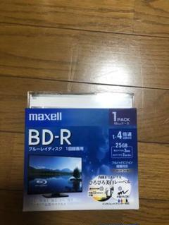 "Thumbnail of ""maxell BRV25WPE.1J   2枚組"""