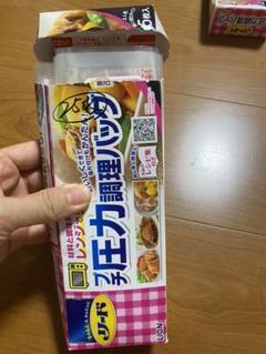 "Thumbnail of ""リード プチ圧力調理バッグ 1セット(25枚入り) ライオン"""