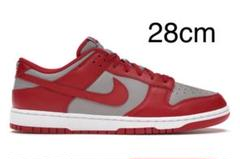 Nike dunk LOW retro medium grey 28cm