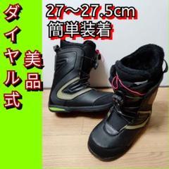 "Thumbnail of ""簡単装着◆27〜27.5cm◆ダイヤル式◆スノーボード ブーツ"""