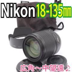 """Thumbnail of """"✨大人気レンズ♪✨ニコン Nikon AF-S DX ED 18-135mm"""""""